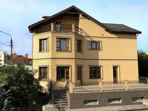 Будинок R-39783, Красноводська, Київ - Фото 11