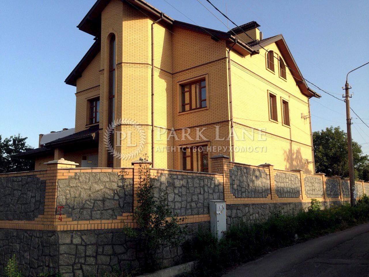 Дом ул. Красноводская, Киев, R-39783 - Фото 10