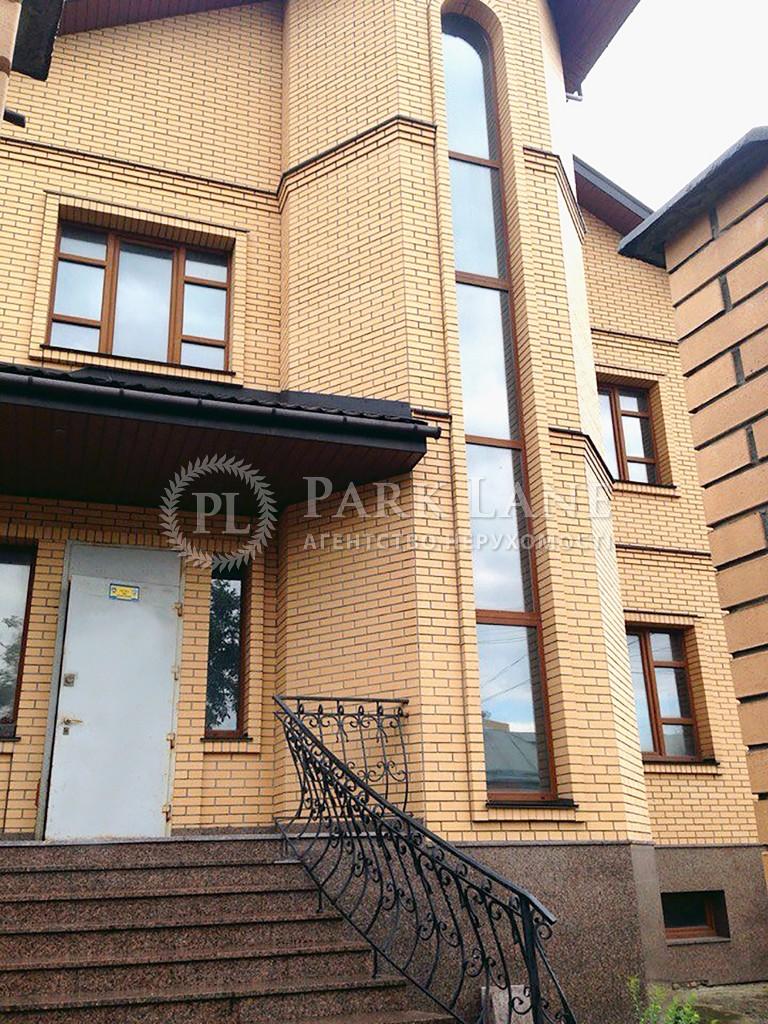 Дом ул. Красноводская, Киев, R-39783 - Фото 32