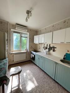 Квартира R-39066, Кудряшова, 7б, Киев - Фото 9