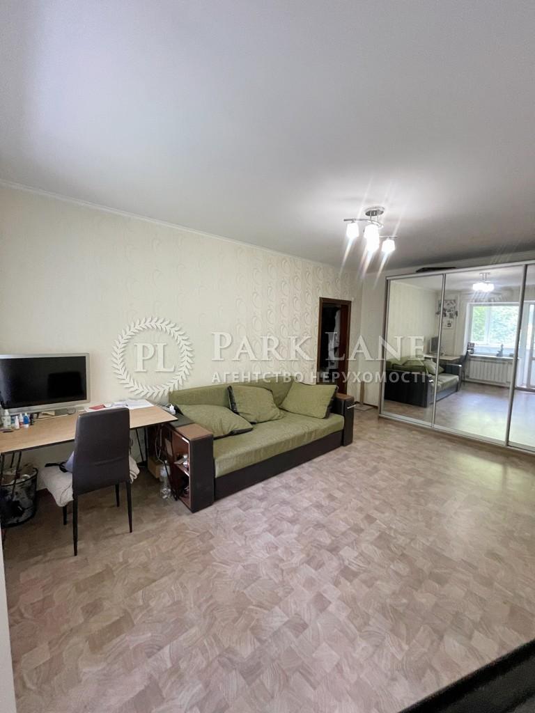 Квартира R-39066, Кудряшова, 7б, Киев - Фото 1
