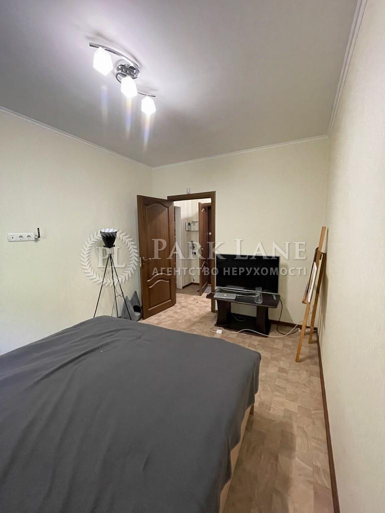 Квартира R-39066, Кудряшова, 7б, Киев - Фото 8