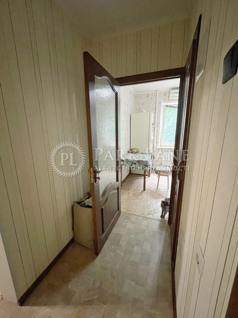 Квартира R-39066, Кудряшова, 7б, Киев - Фото 14
