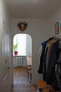 Квартира N-23085, Сечевых Стрельцов (Артема), 59-65, Киев - Фото 8
