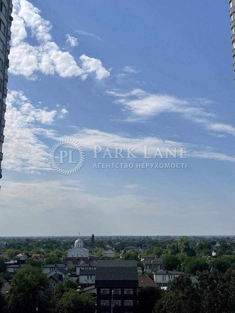 Квартира Z-763276, Днепровская наб., 26г, Киев - Фото 4