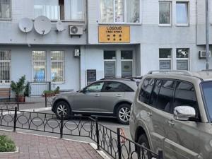 Квартира Z-763276, Днепровская наб., 26г, Киев - Фото 6
