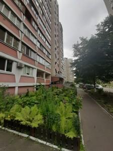 Квартира R-39803, Леваневского, 7, Киев - Фото 18