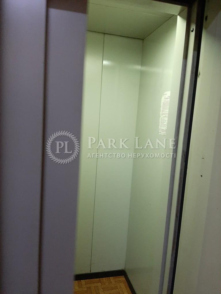 Квартира R-39803, Леваневского, 7, Киев - Фото 17
