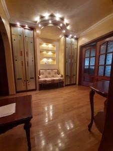 Квартира R-39803, Леваневского, 7, Киев - Фото 9