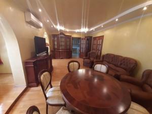 Квартира R-39803, Леваневского, 7, Киев - Фото 8