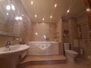 Квартира R-39803, Леваневского, 7, Киев - Фото 12