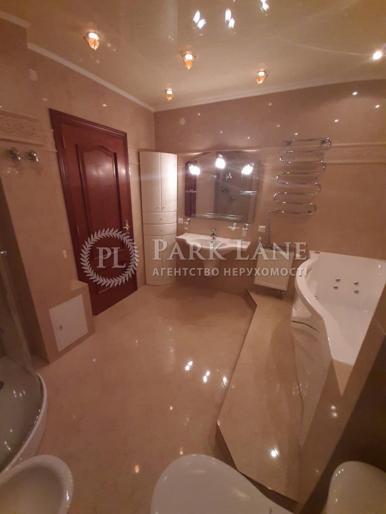 Квартира R-39803, Леваневского, 7, Киев - Фото 13