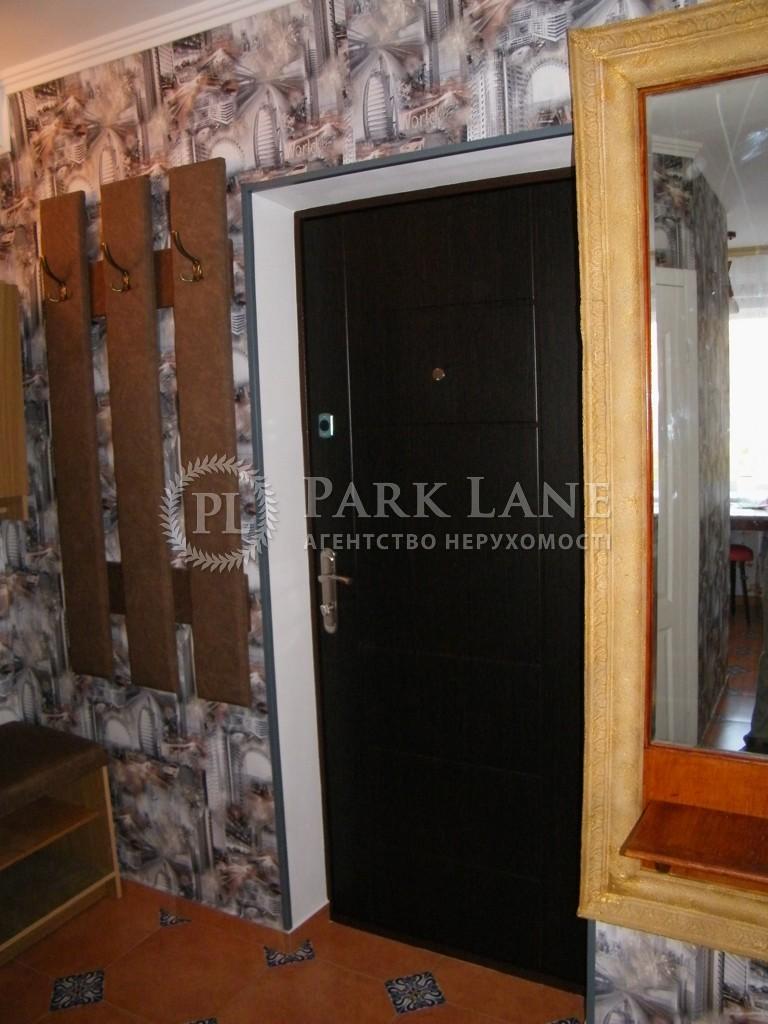 Квартира Гавела Вацлава бульв. (Лепсе Ивана), 54/26, Киев, Z-788566 - Фото 7