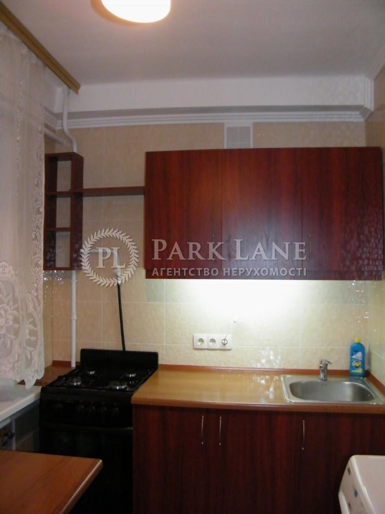 Квартира Гавела Вацлава бульв. (Лепсе Ивана), 54/26, Киев, Z-788566 - Фото 6