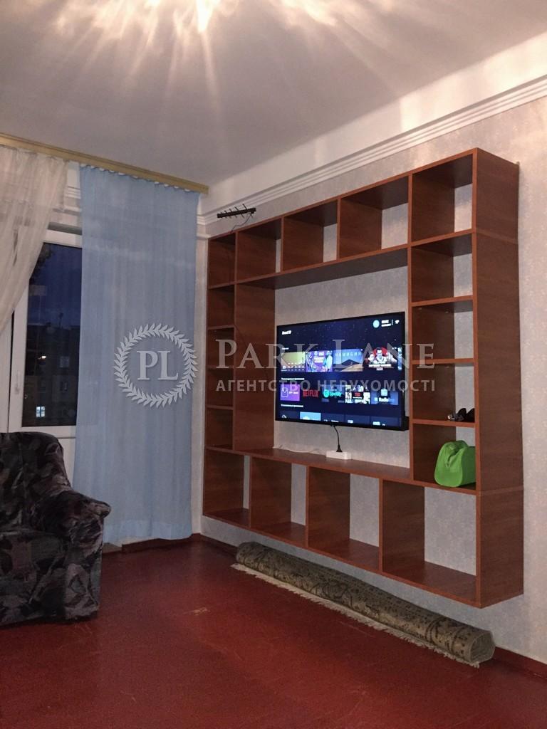 Квартира Гавела Вацлава бульв. (Лепсе Ивана), 54/26, Киев, Z-788566 - Фото 5
