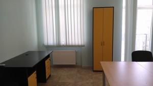 Будинок R-39651, Шмідта Отто, Київ - Фото 13