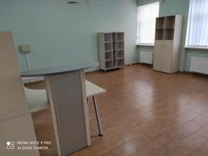 Будинок R-39651, Шмідта Отто, Київ - Фото 11