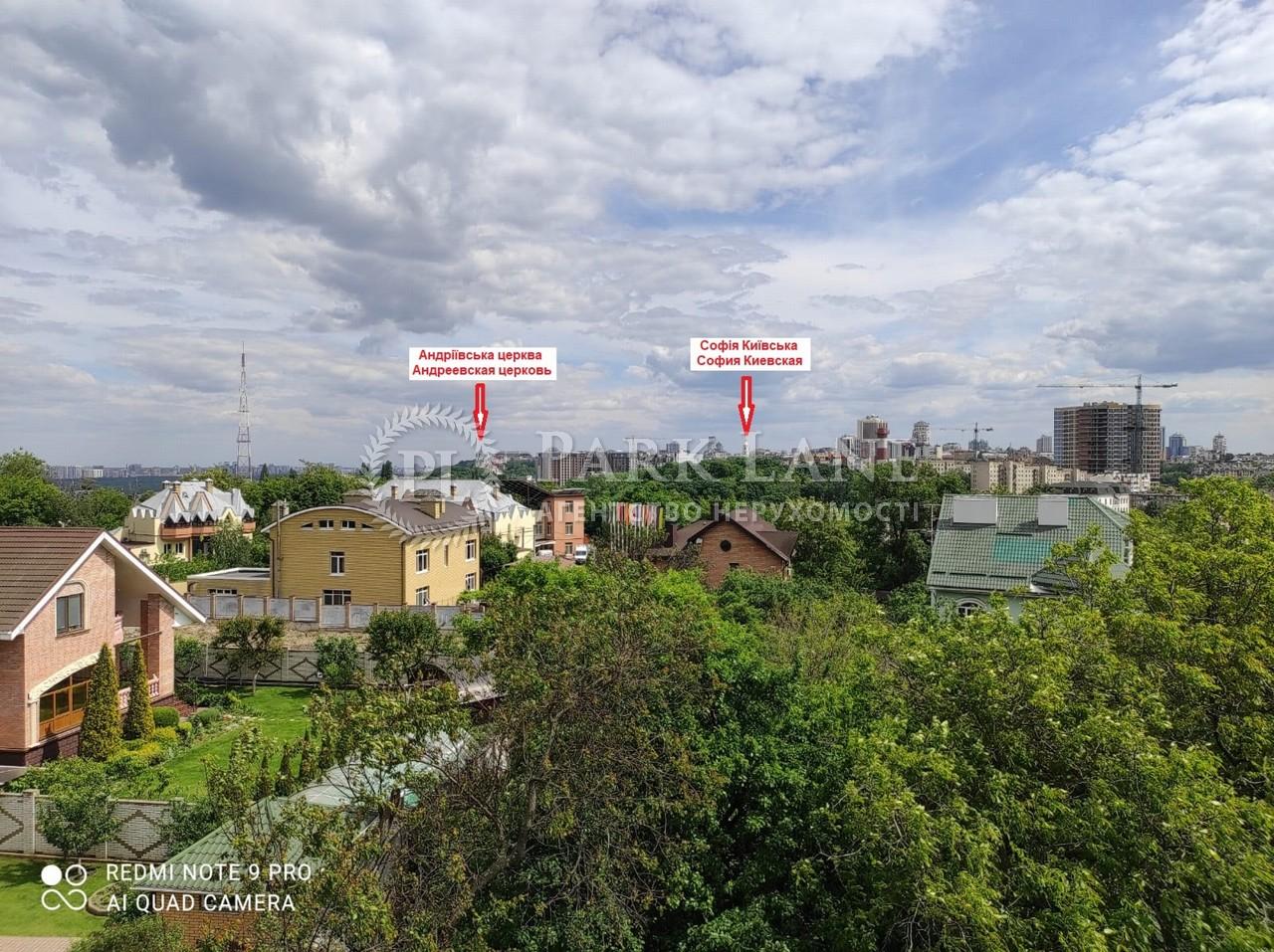 Будинок R-39651, Шмідта Отто, Київ - Фото 28