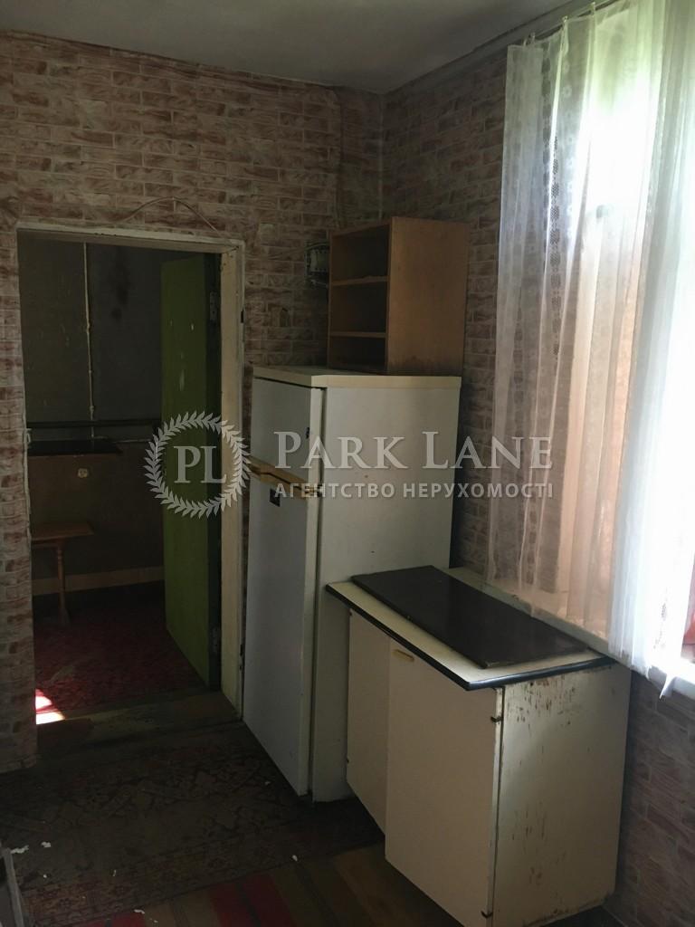 Дом B-102794, Садовая, Крюковщина - Фото 7