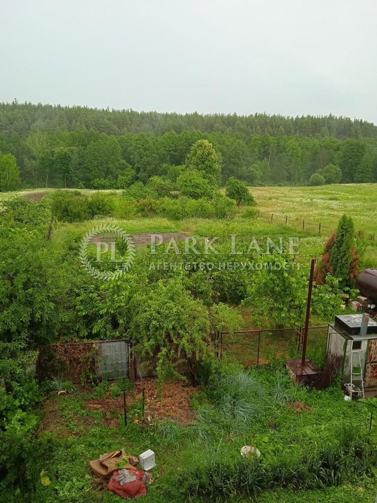 Дом I-33241, Козичанка - Фото 11