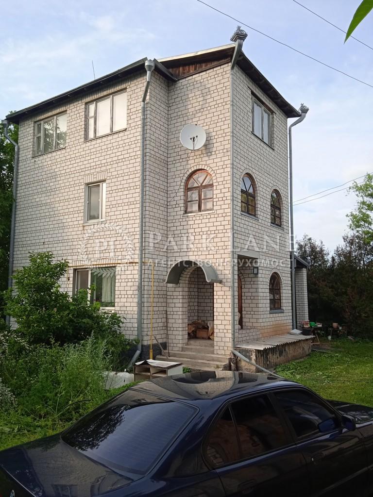 Дом I-33241, Козичанка - Фото 1