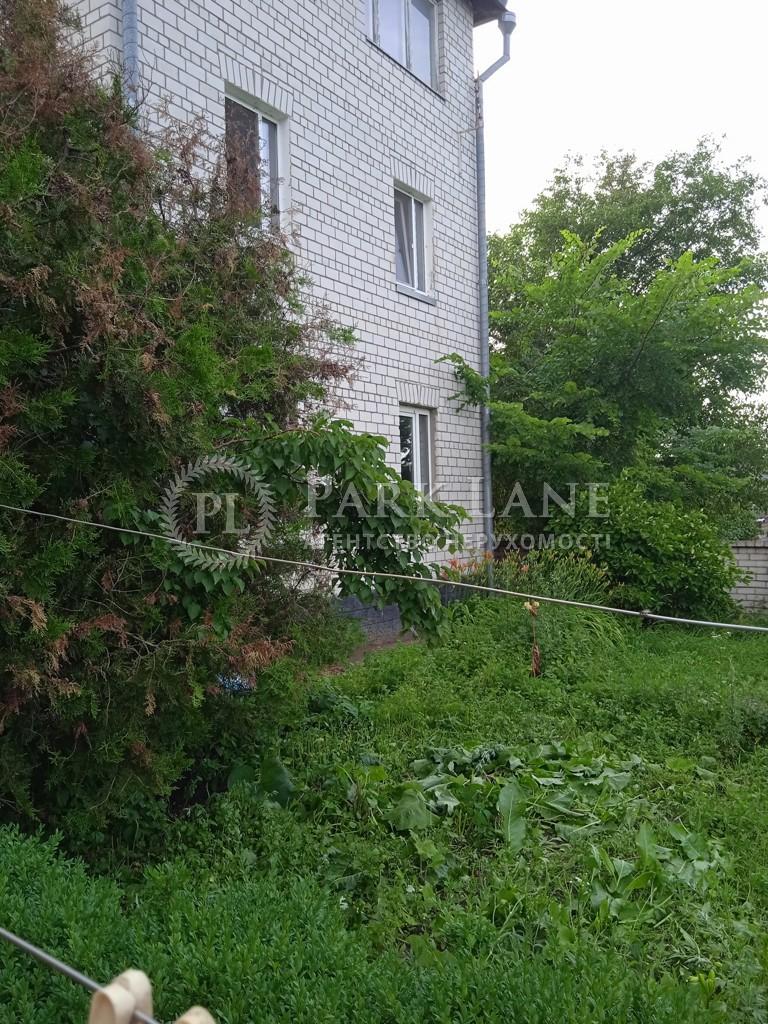 Дом I-33241, Козичанка - Фото 2