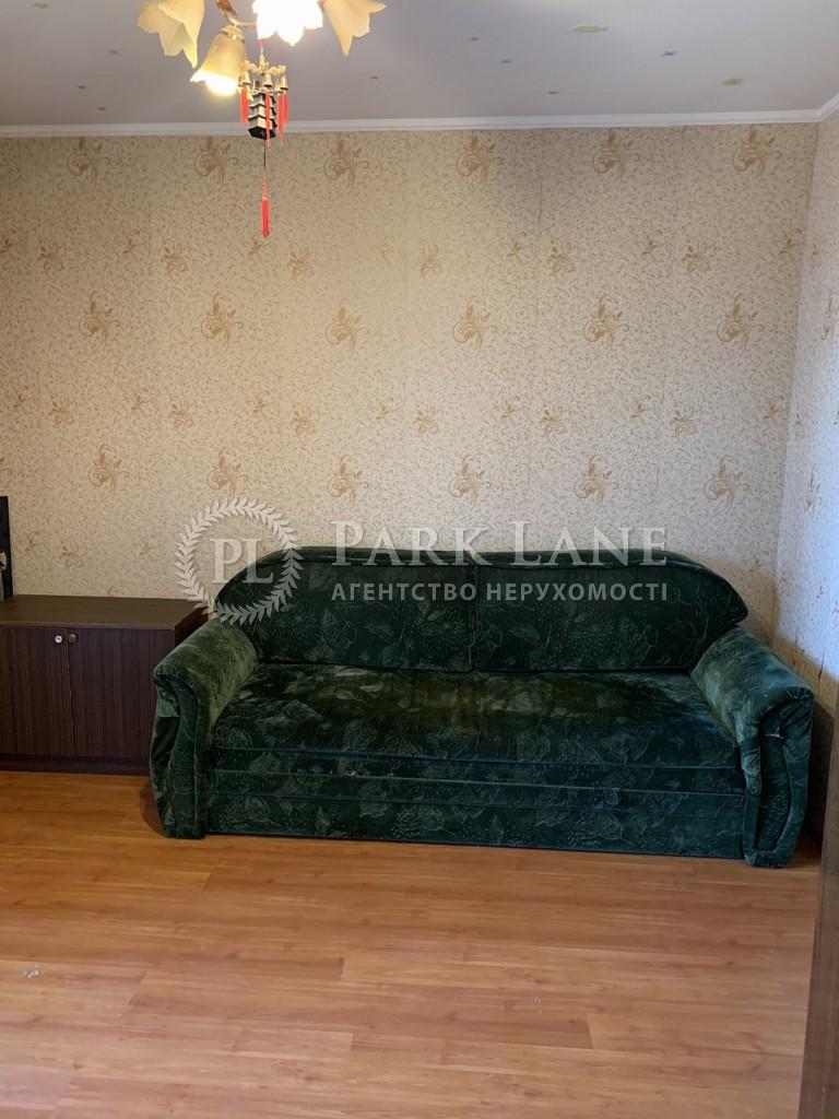 Квартира Курбаса Леся (50-летия Октября) просп., 1 корпус 1, Киев, I-33240 - Фото 6