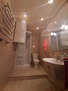 Квартира R-39803, Леваневского, 7, Киев - Фото 14