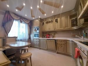 Квартира R-39803, Леваневского, 7, Киев - Фото 11