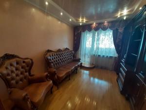 Квартира R-39803, Леваневского, 7, Киев - Фото 6