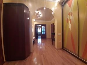 Квартира R-39803, Леваневского, 7, Киев - Фото 16