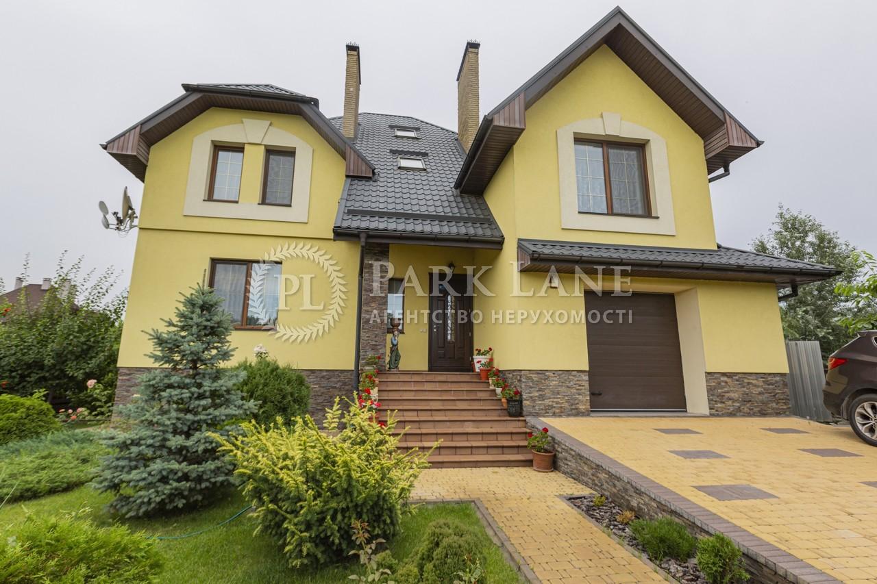 Дом Z-759925, Столичное шоссе, Киев - Фото 1