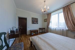 Дом Z-759925, Столичное шоссе, Киев - Фото 19