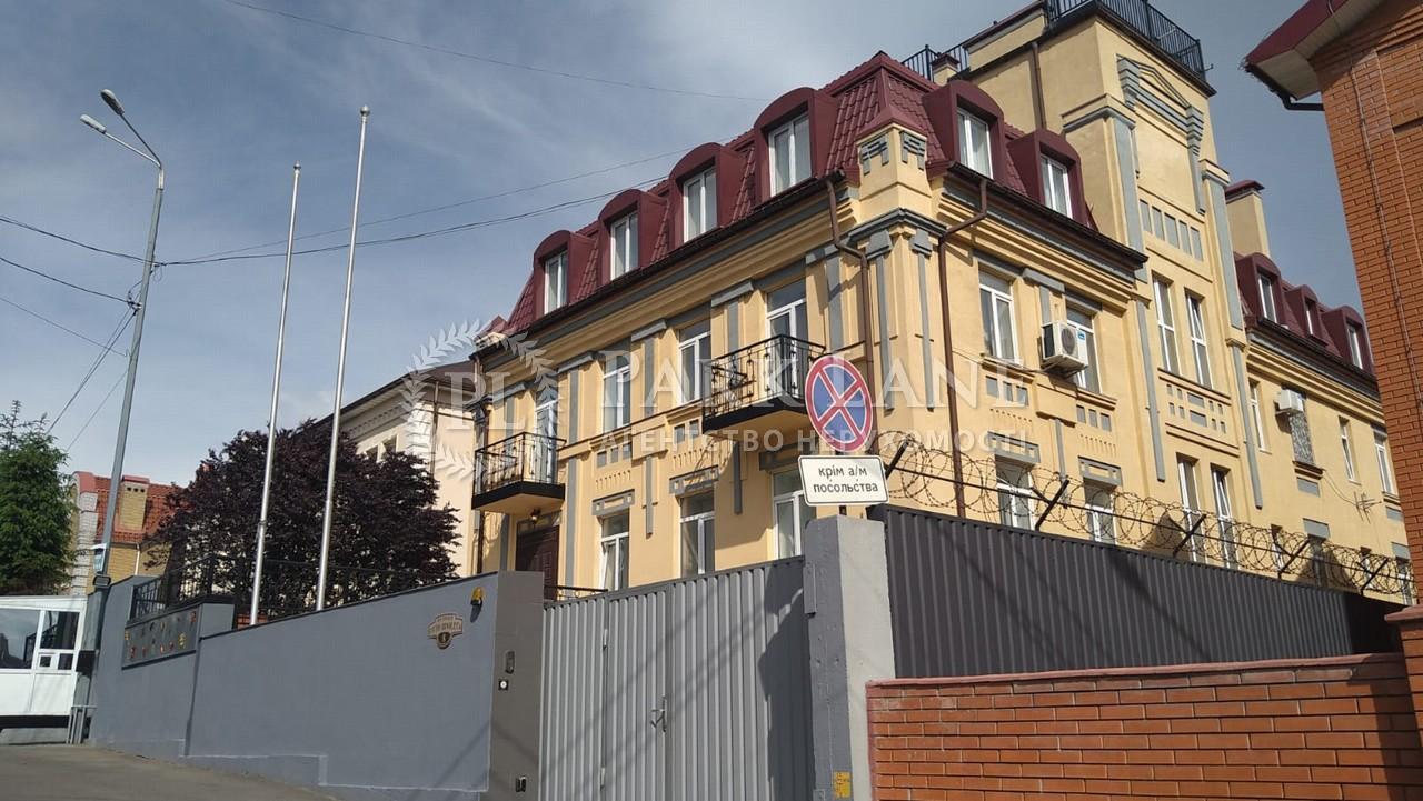 Квартира ул. Шмидта Отто, 8, Киев, R-39819 - Фото 1