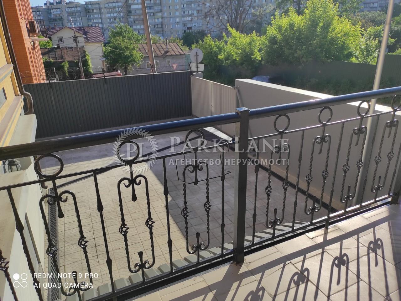 Квартира ул. Шмидта Отто, 8, Киев, R-39819 - Фото 22