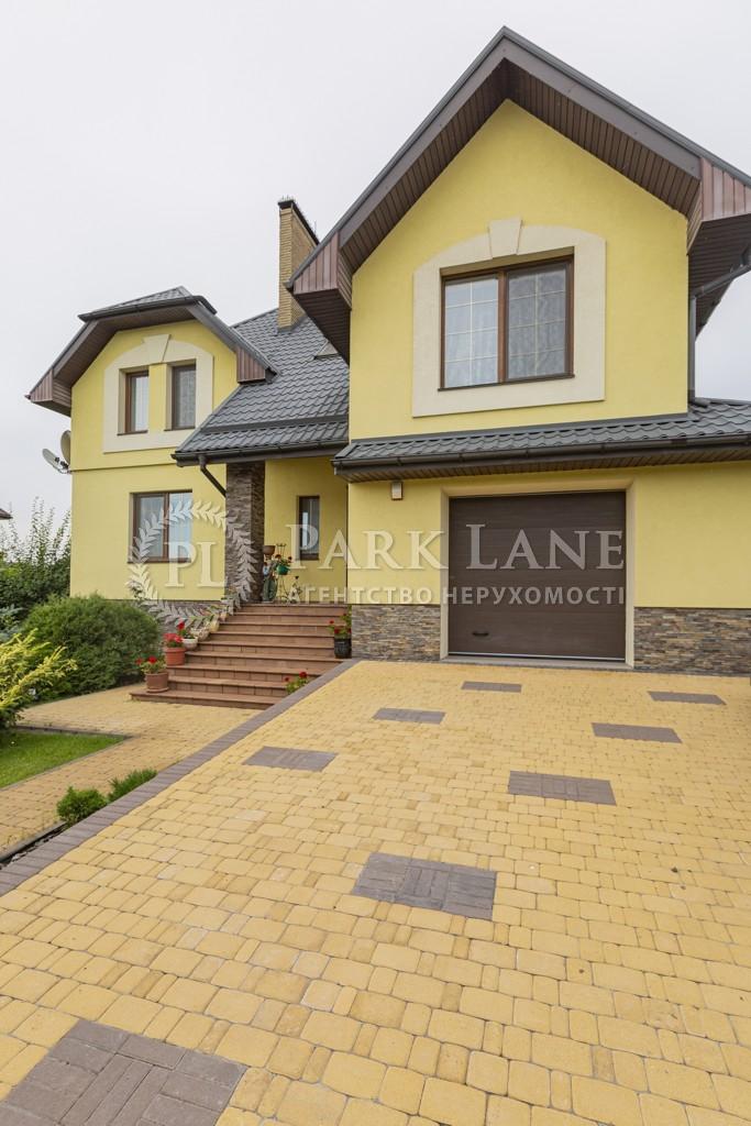 Дом Z-759925, Столичное шоссе, Киев - Фото 47