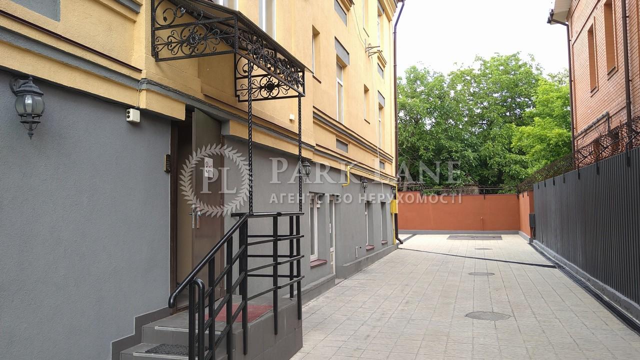 Квартира ул. Шмидта Отто, 8, Киев, R-39819 - Фото 27