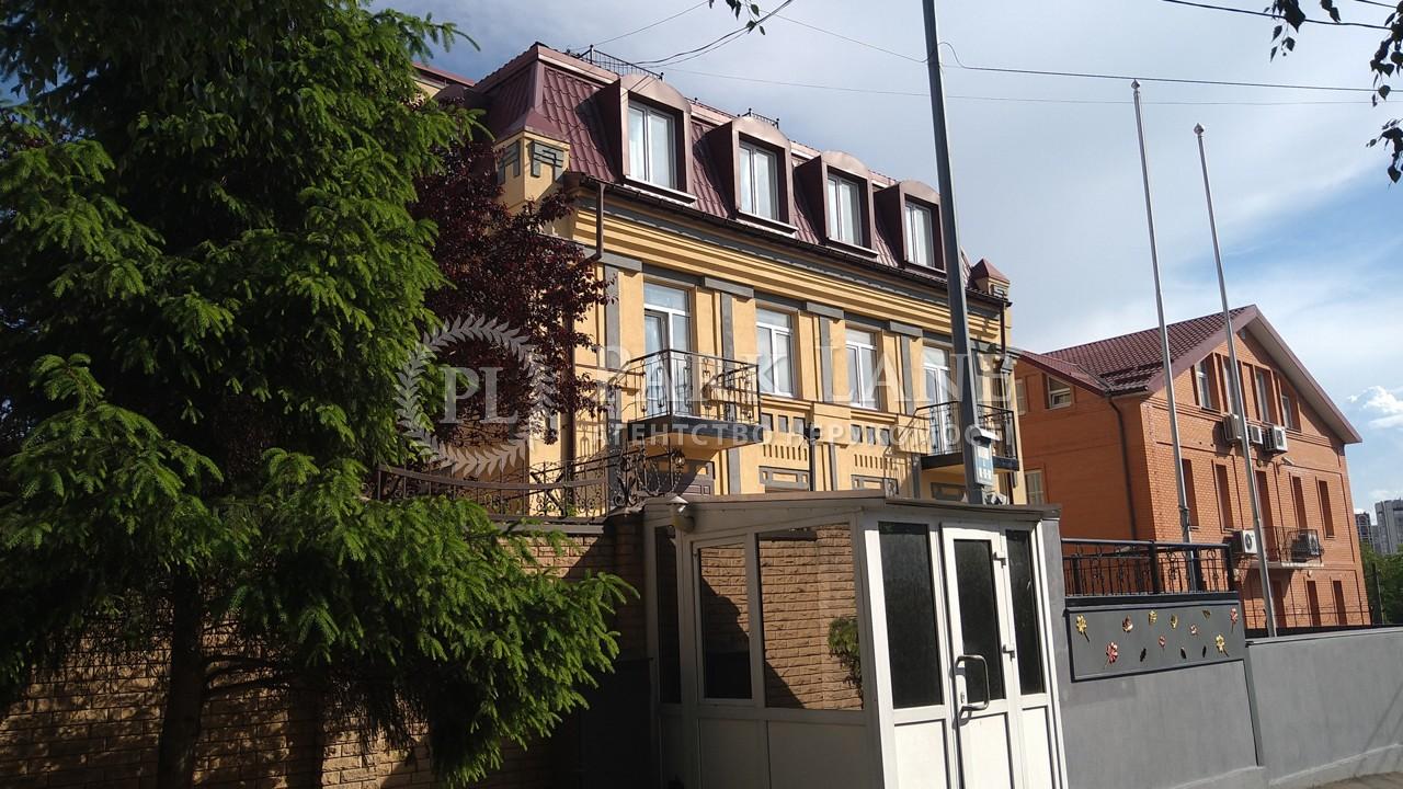 Квартира ул. Шмидта Отто, 8, Киев, R-39819 - Фото 37