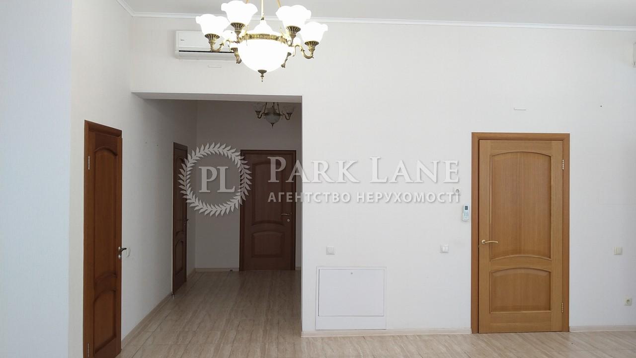 Квартира ул. Шмидта Отто, 8, Киев, R-39819 - Фото 16