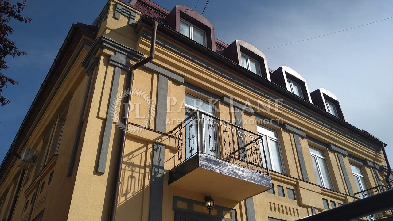 Квартира R-39820, Шмидта Отто, 8, Киев - Фото 2