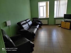 Квартира R-39819, Шмидта Отто, 8, Киев - Фото 10