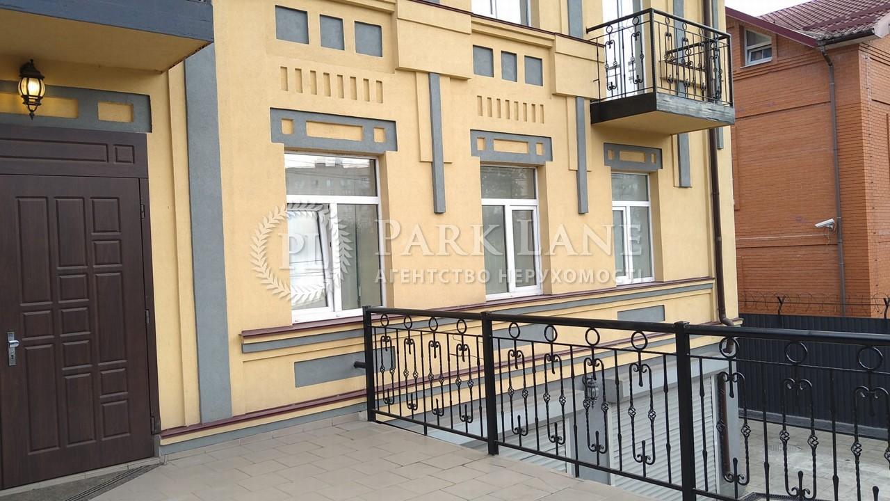 Квартира ул. Шмидта Отто, 8, Киев, R-39819 - Фото 32