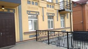 Квартира R-39819, Шмидта Отто, 8, Киев - Фото 34