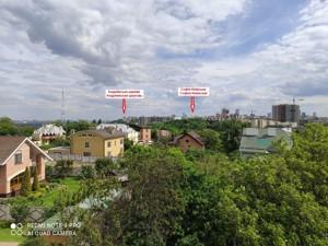 Квартира R-39819, Шмидта Отто, 8, Киев - Фото 37