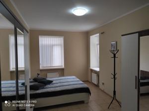 Квартира R-39820, Шмидта Отто, 8, Киев - Фото 24