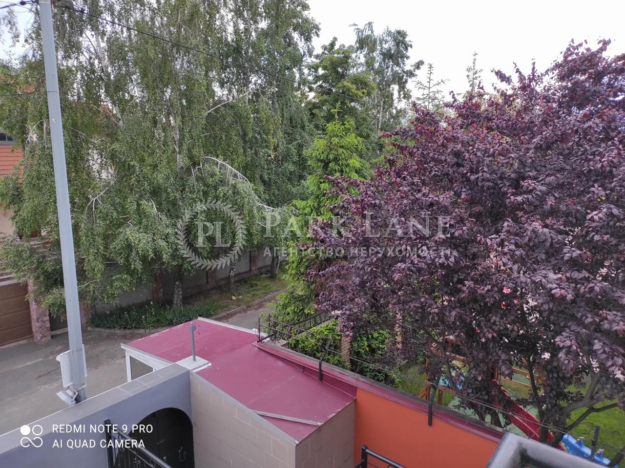 Квартира R-39820, Шмидта Отто, 8, Киев - Фото 27
