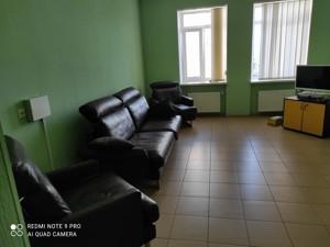 Квартира R-39820, Шмидта Отто, 8, Киев - Фото 31