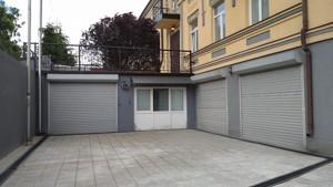Квартира R-39820, Шмидта Отто, 8, Киев - Фото 32