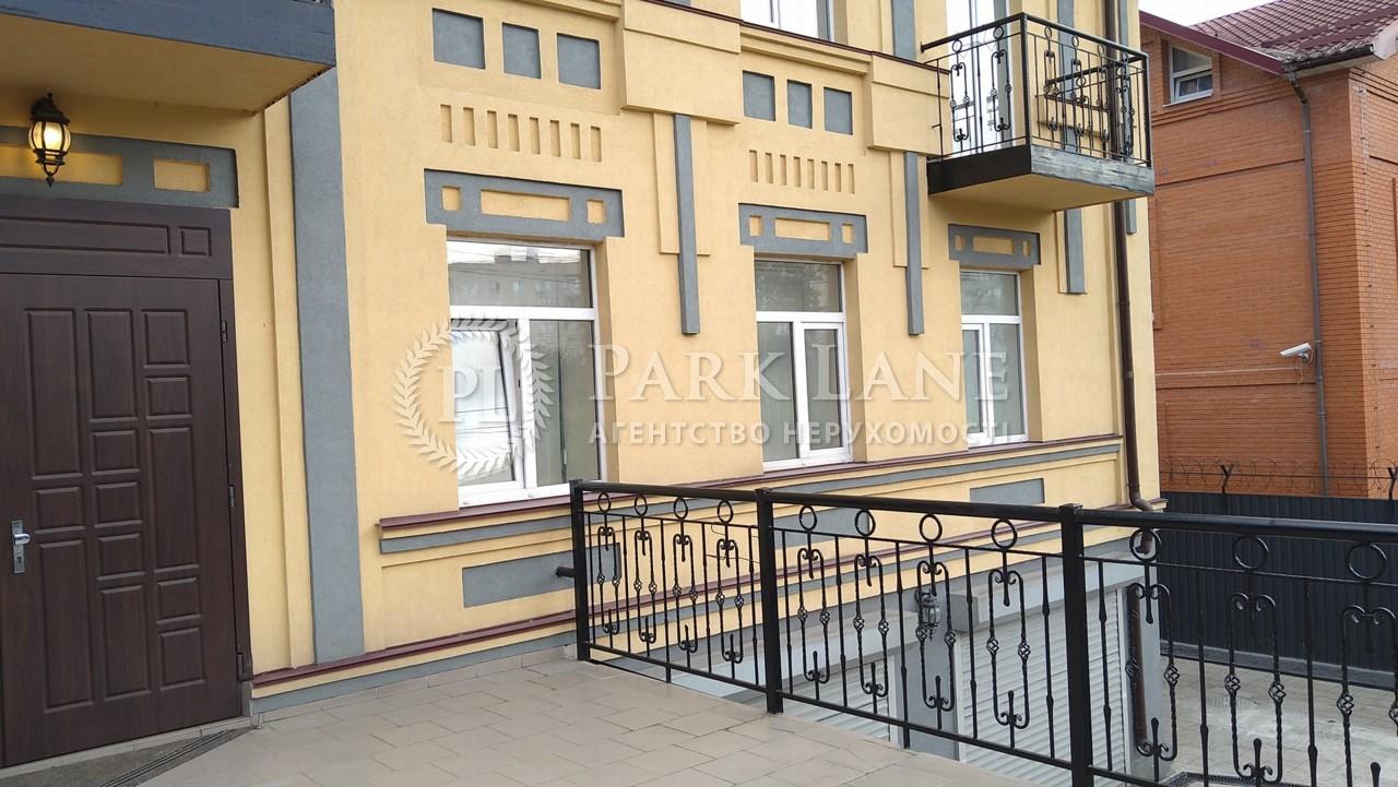 Квартира R-39820, Шмидта Отто, 8, Киев - Фото 36
