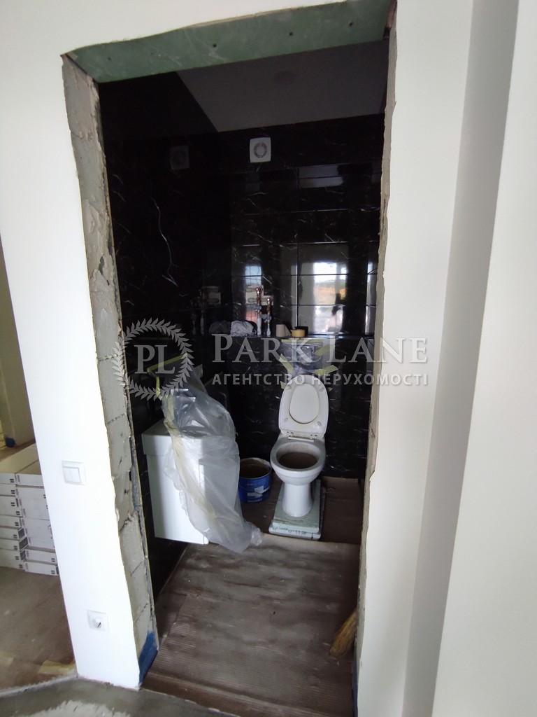 Квартира J-31260, Глубочицкая, 73-77, Киев - Фото 8